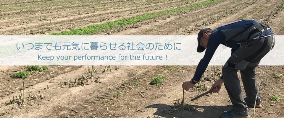 北海道大学発ベンチャー 株式会社スマートサポート Official Site